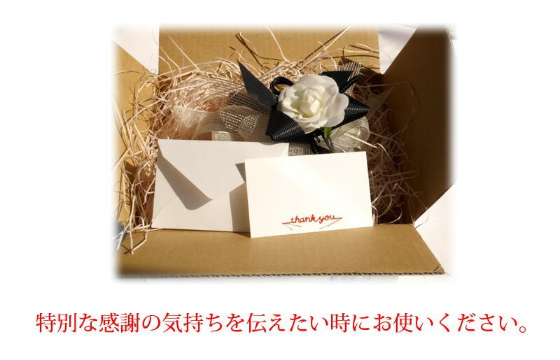 メッセージカード 「Gift Embroidery card」-3