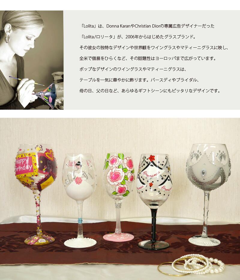 ワイングラス「フェアリーテイルブライド」-4