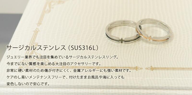 【サージカルステンレス クロスペアリング】-3