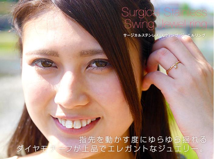 ピンキーリング☆スイングジュエル-1