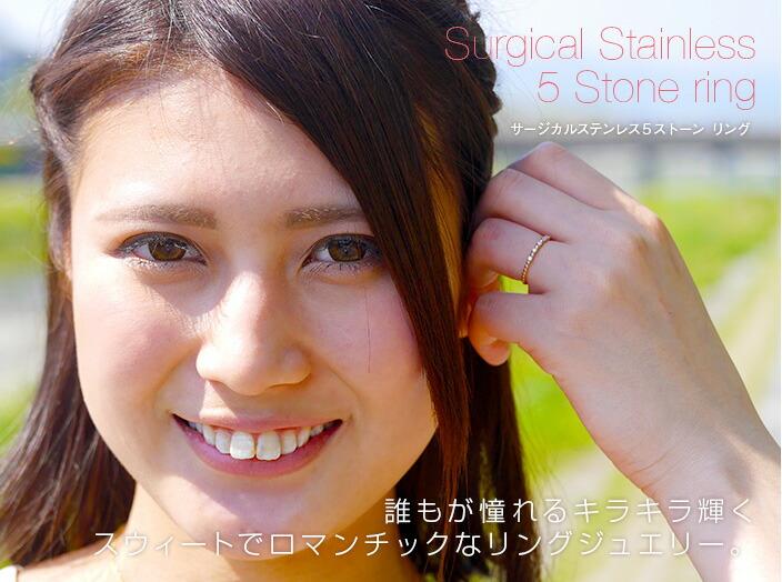 ピンキーリング☆5ストーンリング-1