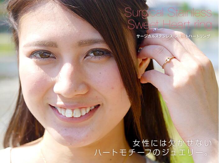 ピンキーリング☆スイートハート-1
