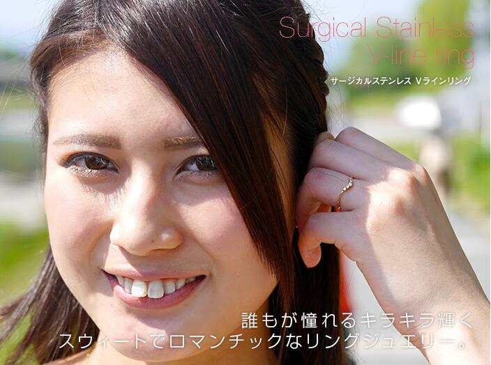 ピンキーリング☆Vライン-1
