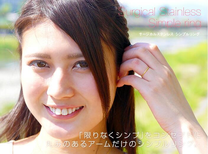 ピンキーリング☆シンプルリング-1