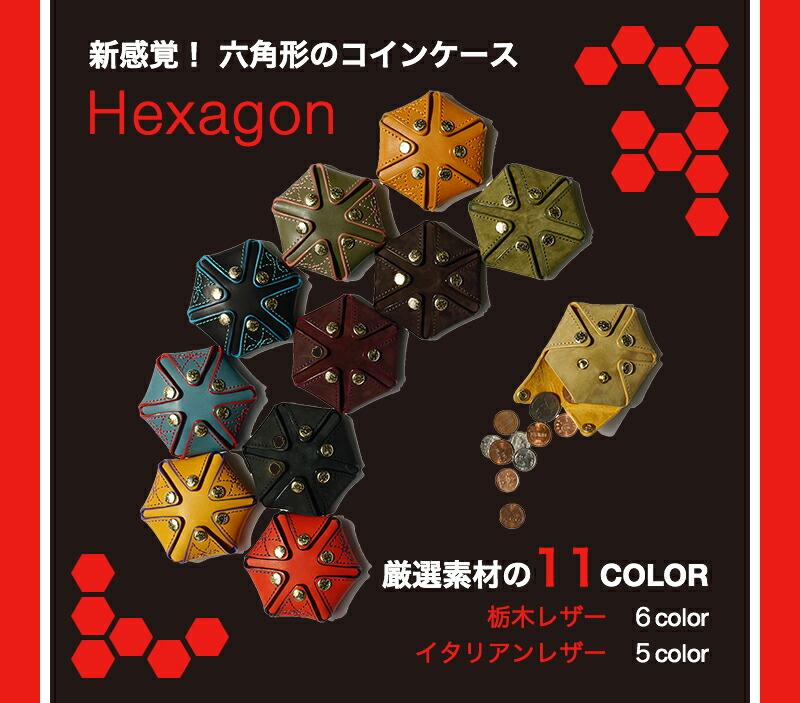 『HEXAGON 栃木レザーorイタリアンレザー コインケース』-1