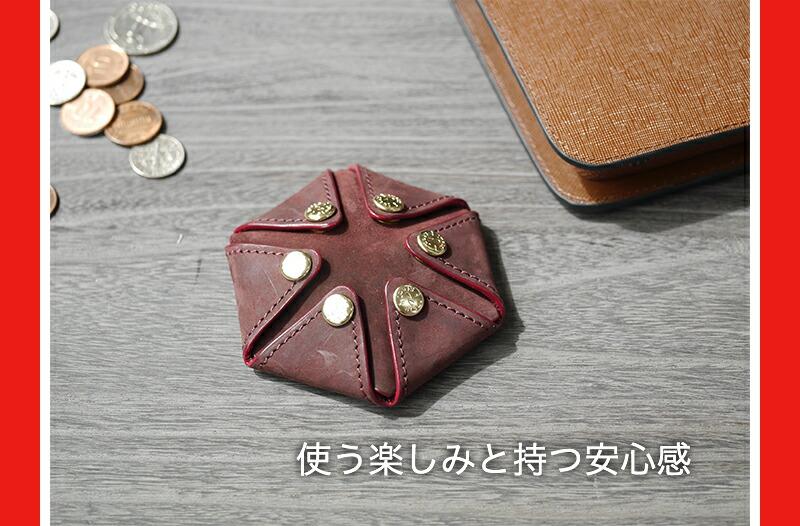 『HEXAGON 栃木レザーorイタリアンレザー コインケース』-2