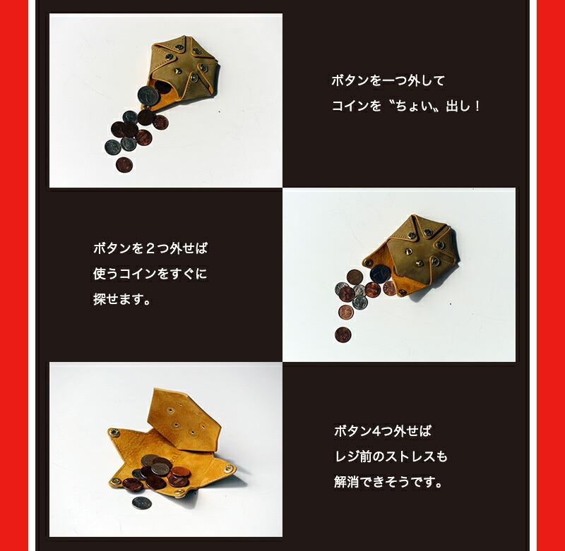 『HEXAGON 栃木レザーorイタリアンレザー コインケース』-3