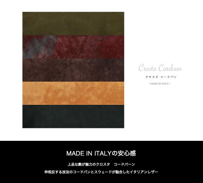 『HEXAGON 栃木レザーorイタリアンレザー コインケース』-6