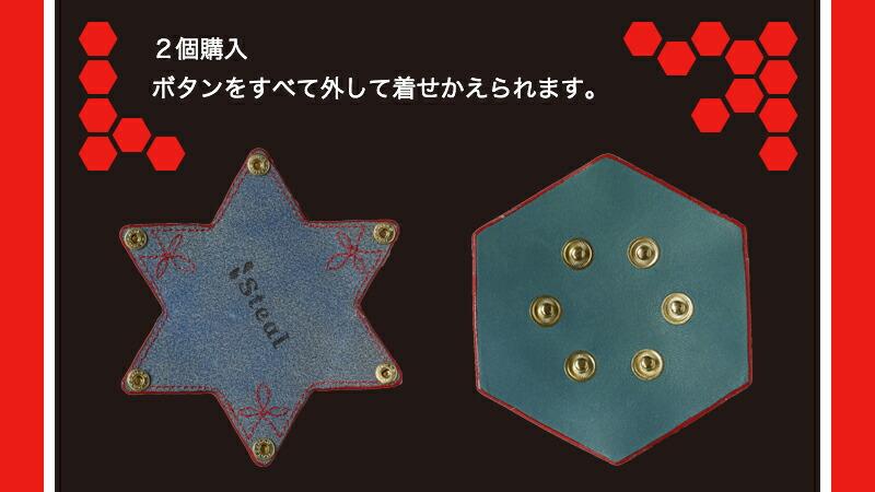 『HEXAGON 栃木レザーorイタリアンレザー コインケース』-8