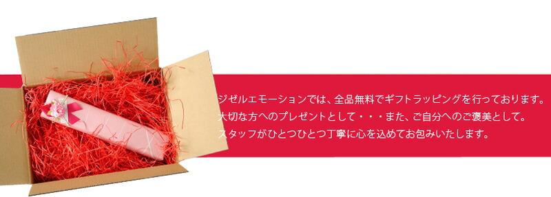 6月誕生石10金ネックレス 『ムーンストーン ネコモチーフネックレス』-4