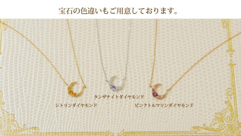 11月誕生石10金ネックレス『シトリンダイヤモンド ムーンモチーフネックレス』-5
