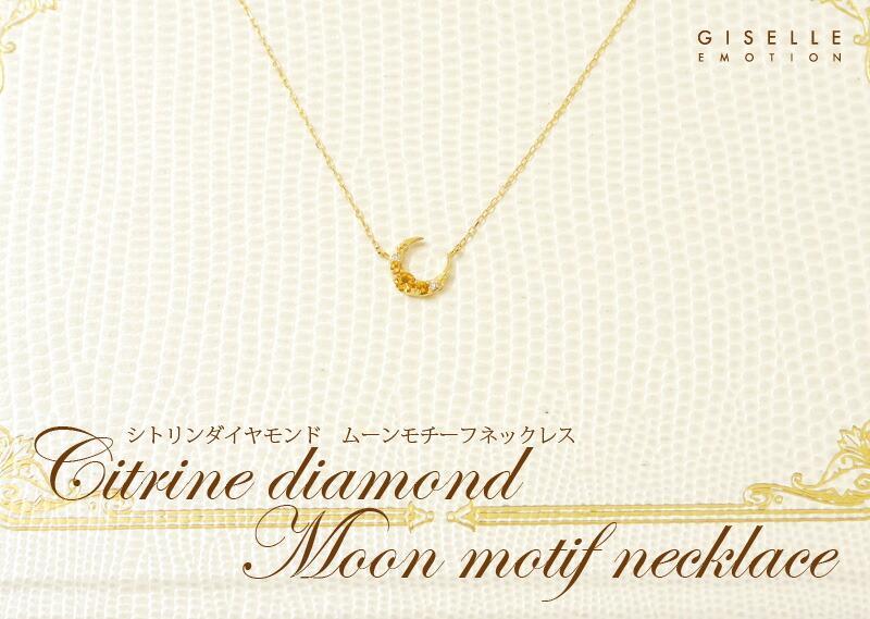 11月誕生石10金ネックレス『シトリンダイヤモンド ムーンモチーフネックレス』-1