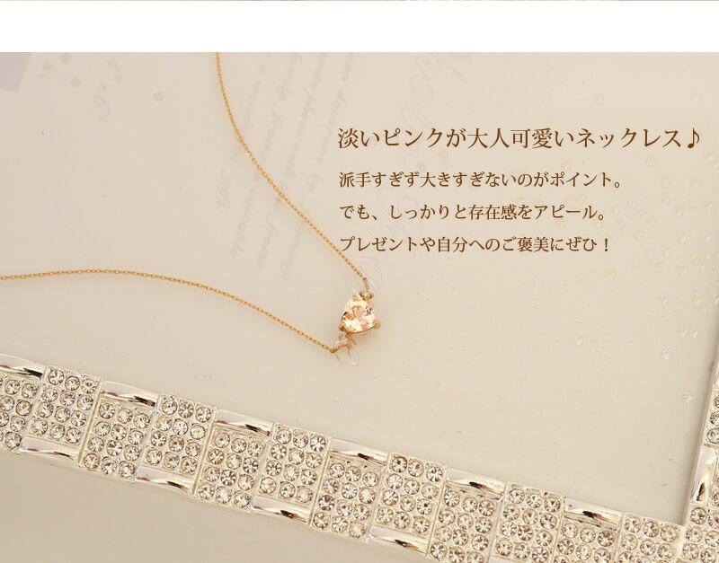 3月誕生石10金ネックレス 『モルガナイトダイヤモンド ハートネックレス』-2