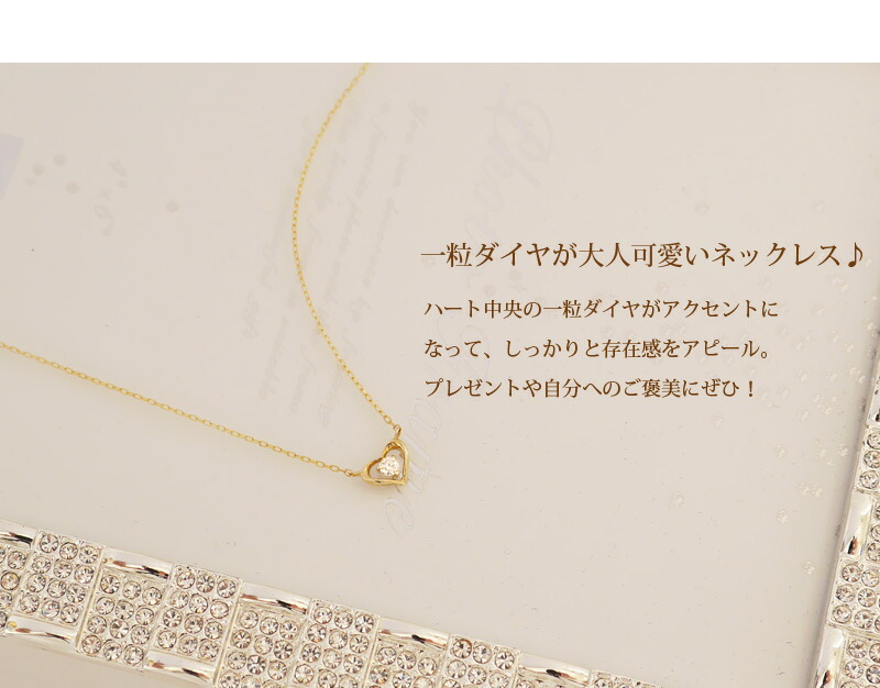 10金ネックレス 『ダイヤモンド オープンハートネックレス』-2
