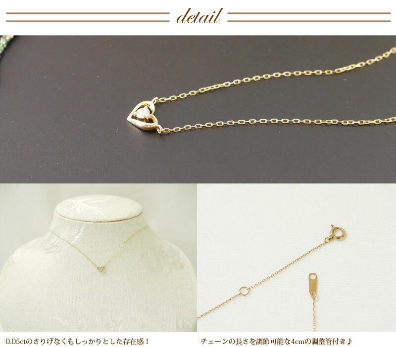 10金ネックレス 『ダイヤモンド オープンハートネックレス』-3