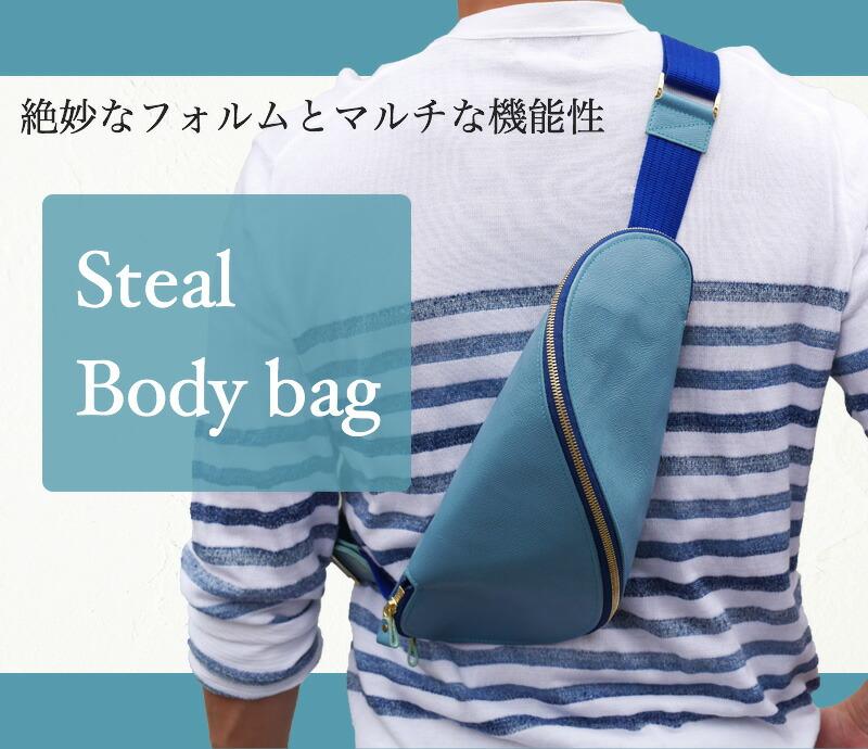バッグ 「steal」ボディーバック-1