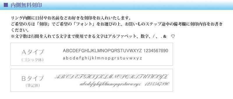 『マリッジリング 10金ホワイトゴールド』(4246)-5