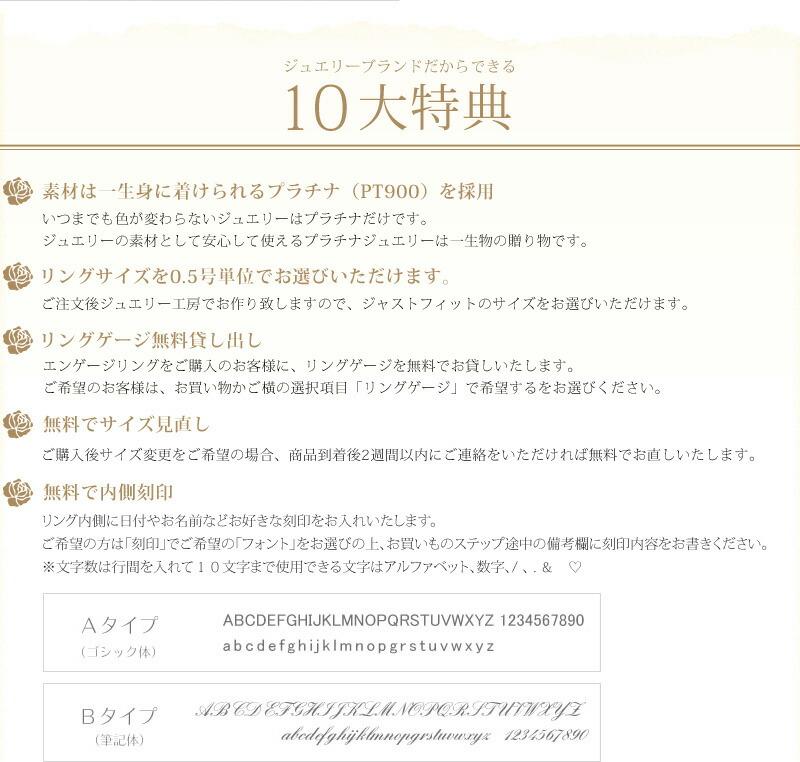 『0.3ct エンゲージリング 10金ホワイトゴールド』(26-2146)-4