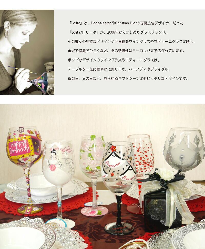 「プリンセスワイングラス」-4