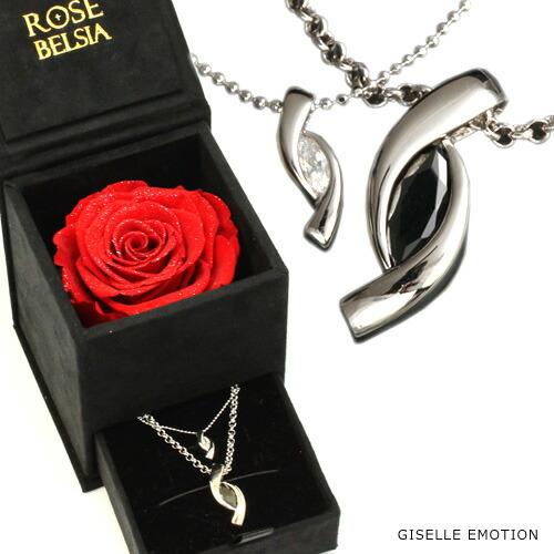 Rose Belsia×美女と野獣