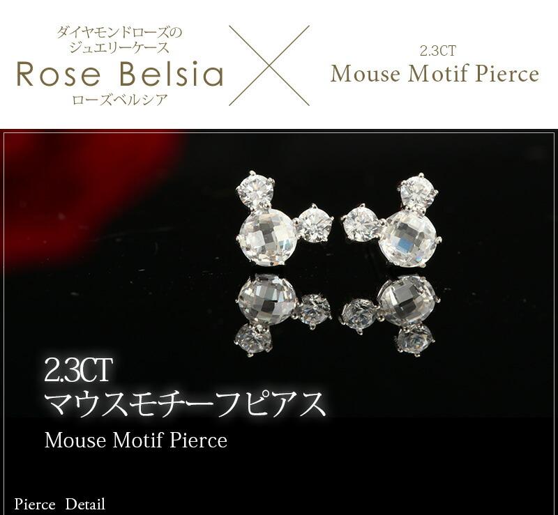 『天然ダイヤモンドローズ×2.3CTマウスモチーフピアス』-4