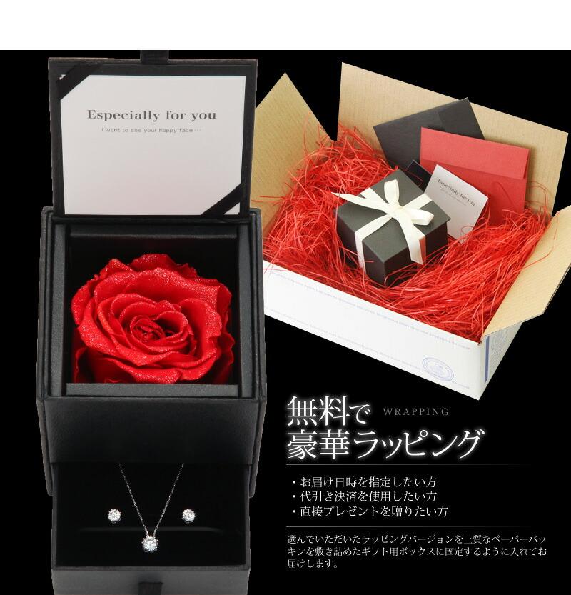 『天然ダイヤモンドローズ×ロイヤルクラウン ネックレス・ピアスセット』-8