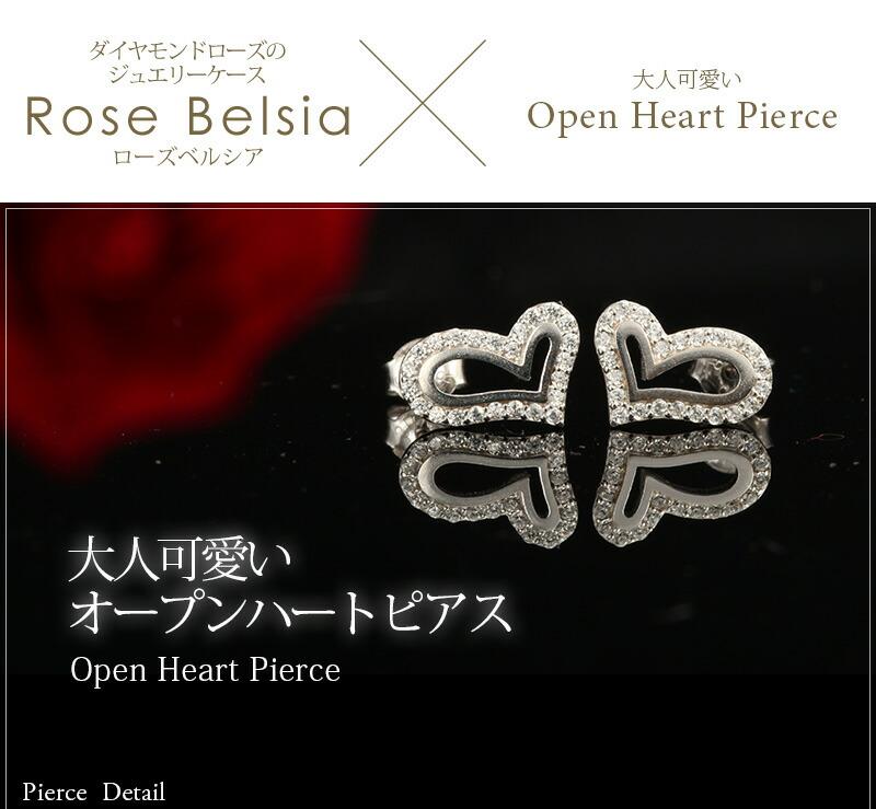 『天然ダイヤモンドローズ×オープンハートピアス』-4