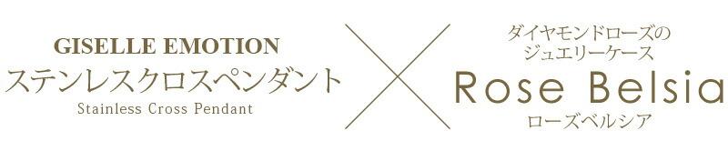 『天然ダイヤモンドローズ×サージカルステンレス スカル柄 クロスネックレスセット』-7