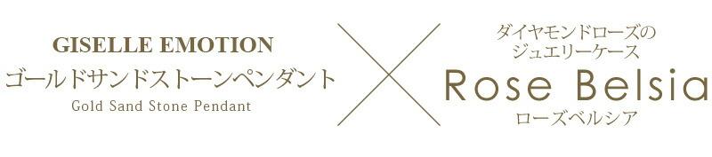 『天然ダイヤモンドローズ×ゴールドサンドストーンペンダント』-7