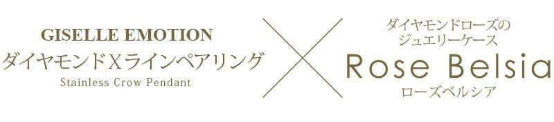 『天然ダイヤモンドローズ×ダイヤモンドXラインペアリング』-8