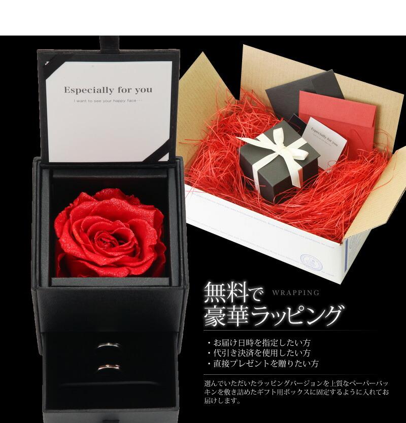 『天然ダイヤモンドローズ×ダイヤモンドXラインペアリング』-11