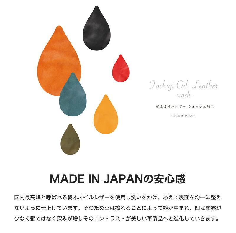 『栃木レザー 本革 タバコケース』-2