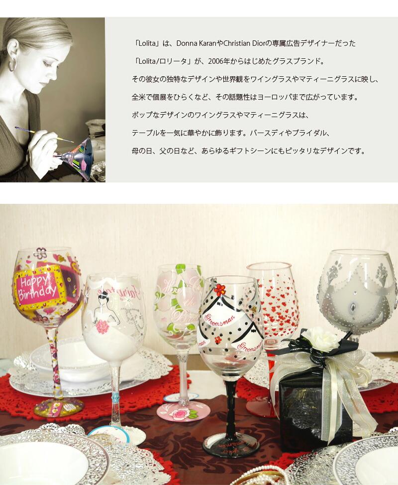 ワイングラス「レッドワインブライドアンドグルーム」-4