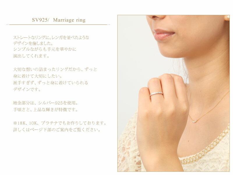 『マリッジリング シルバー925』(32108-09)-4