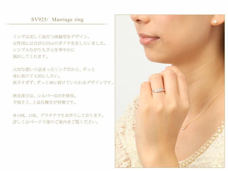 『マリッジリング シルバー925』(30417-18)-4