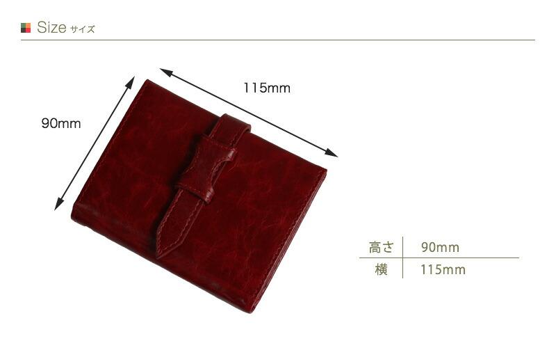 『手染め レザー 3つ折り財布』-4
