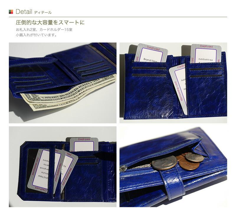 『手染め レザー 3つ折り財布』-5