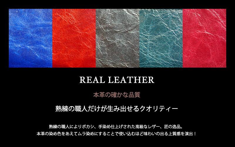 『手染め レザー 3つ折り財布』-6