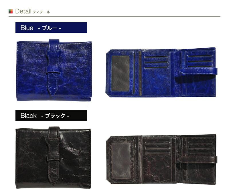 『手染め レザー 3つ折り財布』-7