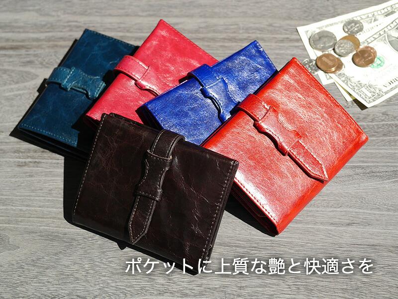 『手染め レザー 3つ折り財布』-9