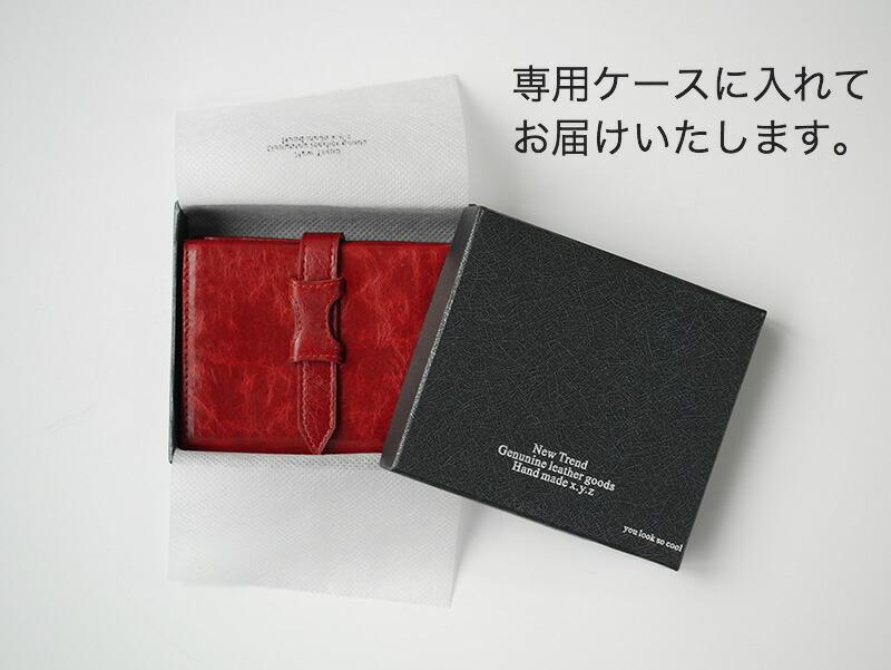 『手染め レザー 3つ折り財布』-11