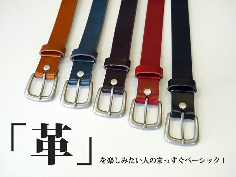『栃木レザー 本革 ベルト』-3