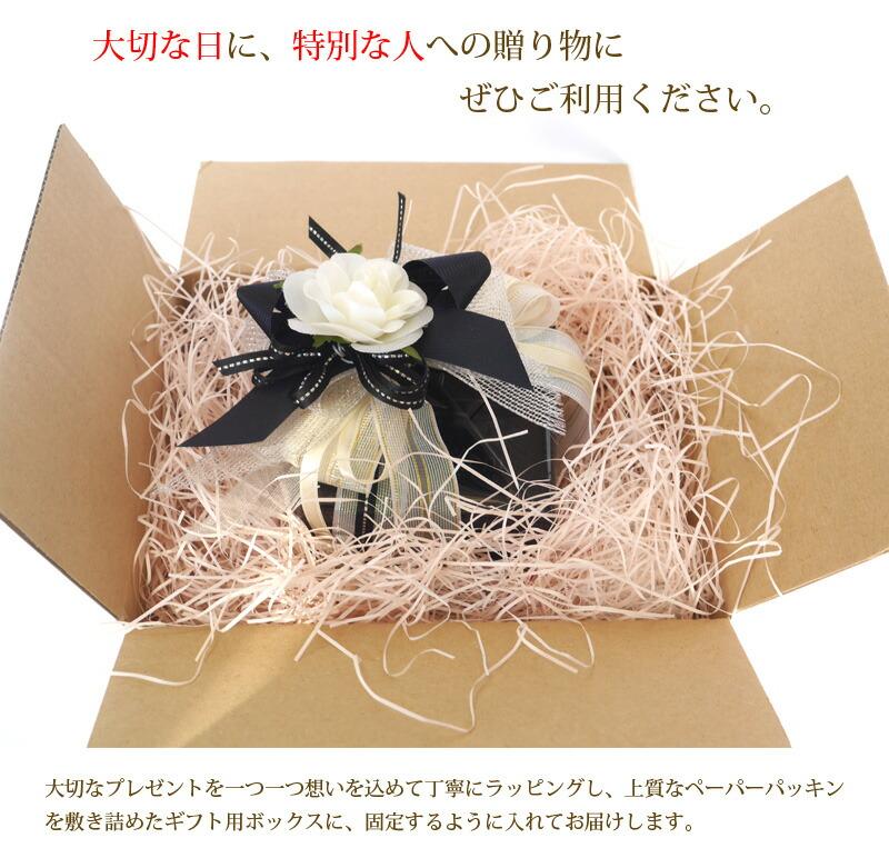 豪華ギフトラッピング・ギフト包装・プレゼント包装・ラッピング-3