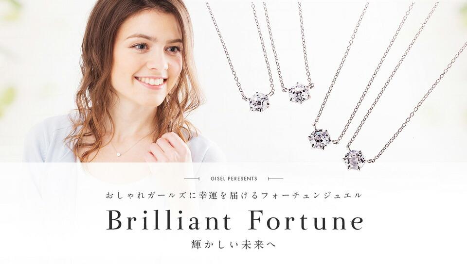 1カラットネックレスBrilliant fortune-1