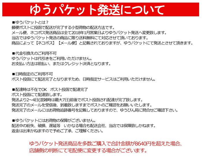 ピンキーリング☆Vライン-10