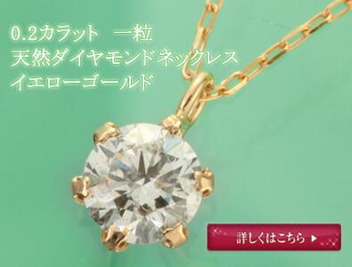 『天然ダイヤモンド0.2カラット 10金ホワイトゴールドネックレス』-10