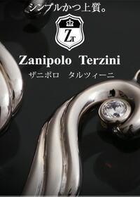 タルツィーニ