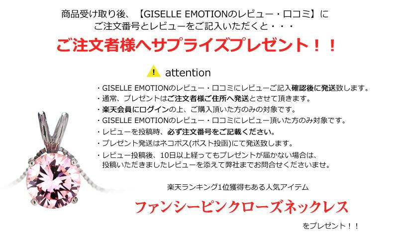 ピンキーリング☆Vライン-9