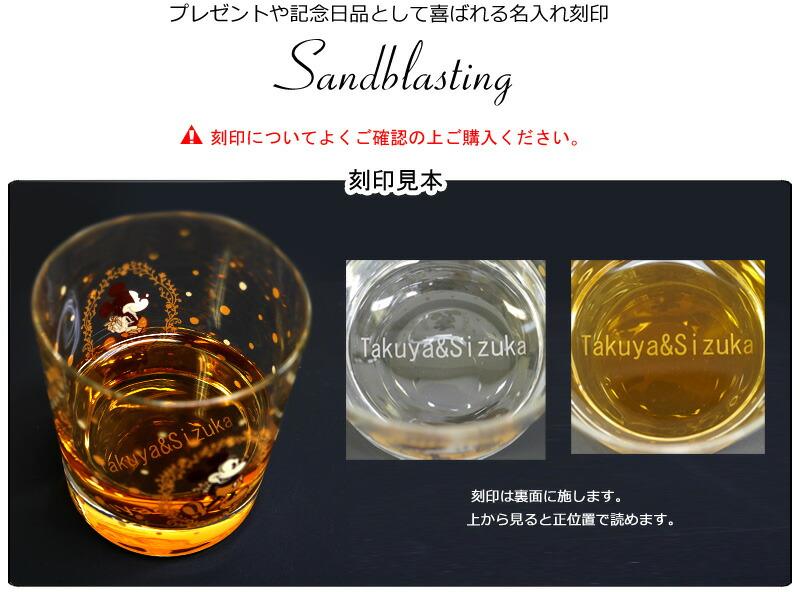 ディズニー正規品 side by sideペアロックグラス-4