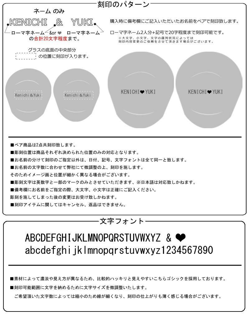 ディズニー正規品 side by sideペアロックグラス-5